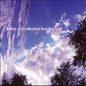 Michio Kurihara/Boris (Japan): Rainbow *