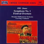 Chinese Composer Series - Zhu Jianer: Symphony no 1, etc