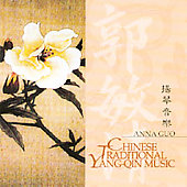 Anna Guo: Chinese Traditional Yang-Qin Music