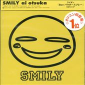 Ai Otsuka: Smily/Biidama [Single]