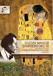 Mahler: Symphony No. 10 / Lan Shui/Singapore SO [2 DVD]