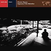 Various Artists: Explorer Series: East Asia/Japan - Flower Dance