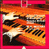 Mozart: Three Concertos for Harpsichord / Mitsui, Cichirdan