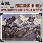Rachmaninov: Symhony no 1, The Rock / Kitaenko, et al