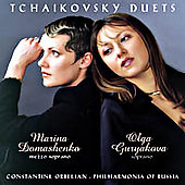Tchaikovsky: Duets / Domashenko, Guryakova, et al