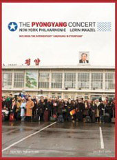 The Pyongyang Concert / Lorin Maazel/New York PO [DVD]