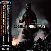 Original Soundtrack: Godzilla: Final Wars