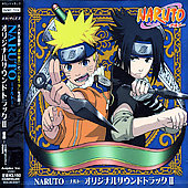 Original Soundtrack: Naruto 2