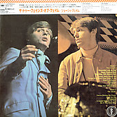 Georgie Fame: Two Faces of Fame