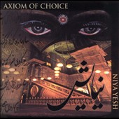 Axiom of Choice: Niya Yesh