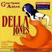 Opera in English - Great Operatic Arias Vol 7 / Della Jones