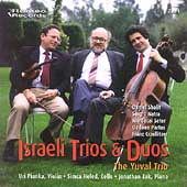 Israeli Trios & Duos - Shalit, Partos, etc / Yuval Trio