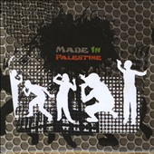 Various Artists: Made in Palestine