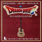 Dragon Quest: Solo Guitar Collections