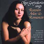 Olga Guryakova sings Russian Arias & Romances