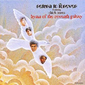 Chick Corea/Return to Forever: Hymn of the Seventh Galaxy [Bonus Tracks]