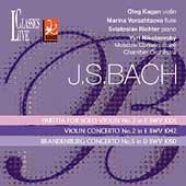 Bach: Brandenburg Concerto no 5, etc / Kagan, Richter, et al