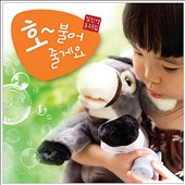 Jinyoung Kim: Breathing Joy: Korean Children's Songs, Vol. 3