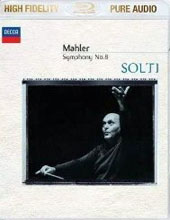 Mahler: Symphony No. 8 / Georg Solti, Chicago SO  [Blu-ray Audio]