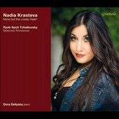 'None but the Lonely Heart' - Tchaikovsky - Selected Romances / Nadia Krasteva, mz; Dora Deliyska, piano