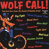 Various Artists: Wolf Call