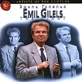 Artists of the Century - Emil Gilels - The Giant