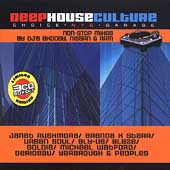 Various Artists: Deep House Culture [Box]