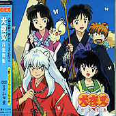 Original Soundtrack: Inuyasha: Soundtrack Best Album