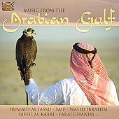 Various Artists: Music from the Arabian Gulf