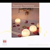 Moods - Floating Harmony / Kegel, Weigle, et al