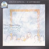 Los Bukis/Marco Antonio Sol&#237;s: Inalcanzable