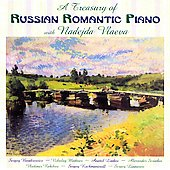 A treasury of Russian Romantic Piano - Medtner, Liadov, Scriabin, etc / Nadejda Vlaeva