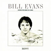 Bill Evans (Sax): Living in the Crest of a Wave [Limited Edition] [Remastered]