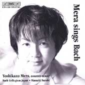 Yoshikazu Mera sings Bach / Suzuki, Bach Collegium Japan