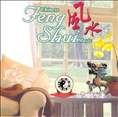 Shanguai Chinese Traditional Orchestra: Chinese Feng Shui Music