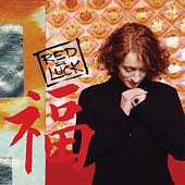 Patty Larkin: Red = Luck