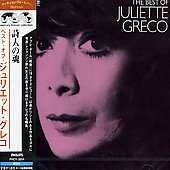 Juliette Gréco: The Best of Juliette Greco [Mercury]