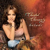 Chantal Chamandy: Beladi: A Night at the Pyramids *