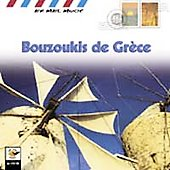 Paraskevas Grekis: Air Mail Music: Bouzoukis of Greece *