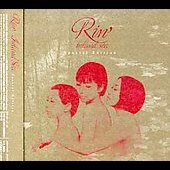 Rin': Inland Sea *