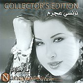 Nancy Ajram: Ya Salam [Collector's Edition]