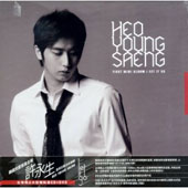 Heo Young Saeng: Let It Go