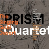The Singing Gobi Desert' music for saxophones, Chinese instruments & percussion by Bright Sheng, Lei Liang, Fang Man, Huang Ruo / PRISM Quartet, Music from China