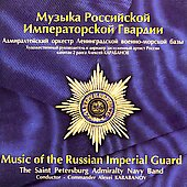 Music of the Russian Imperial Guard / Karabanov, et al