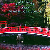 Various Artists: Voyager Series: Japan - Folk Songs