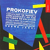 Prokofiev: October Cantata, etc / J&auml;rvi, Philharmonia Orchestra