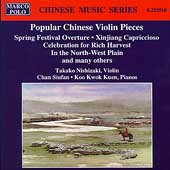 Chinese Music Series - Popular Violin Pieces / Nishizaki