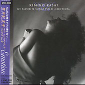 Kimiko Kasai: My Favorite Songs, Vol. 2: Emotion