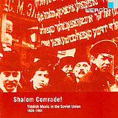 Various Artists: Shalom Comrade!