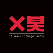 Various Artists: Drum & Bass: 10 Years of Shogun Audio